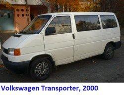 Volkswagen Transporter, 2000 Фаркоп