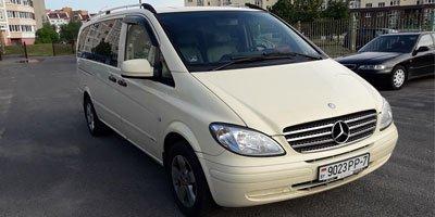 Заказать микроавтобус напрокат Mersedes-Benz Vito 2010