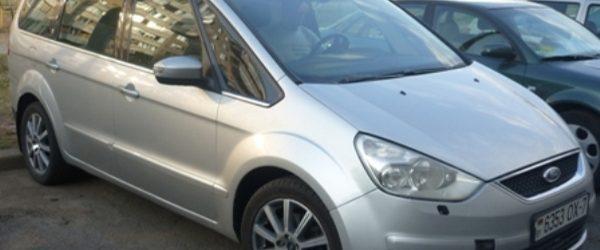 Аренда минивэна Ford Galaxy, 2008 (Минск)
